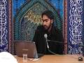 Letter4u Seminar in Qom   Sayyid Mohsin Jafri (London, UK)