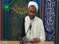 Letter4u Seminar in Qom   Shaykh Usama Abdulghani