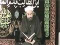Lecture 1 | Spiritual Upbringing of Children | Shaikh Farrokh Sekaleshfar - English