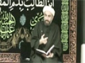 Lecture 2 | Spiritual Upbringing of Children | Shaikh Farrokh Sekaleshfar - English