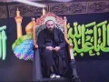 H.I Hurr Shabbiri - Islam Deen-e-Fitrat - 10 Moharram 1430 - ENGLISH