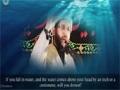 Never Lose Hope in Allah (swt)   Sh. Amin Rastani - English