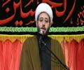 The Days of Darkness   Shaykh Amin Rastani   Fatimiyya 1437 - Night 1   English