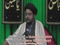 [Jashan Eid e Mubahila 2014] Speech Molana Shoaib Naqvi   Urdu