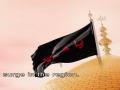 Husayn: the Revolutionary | When He Calls | pt.4/8 | English