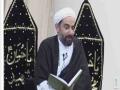 [04] - Islam Spiritual World View - H.I Dr. Farrokh Sekaleshfar - English