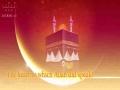 Ya Fatima (s.a) — Rhythm of Truth | Arabic Sub English