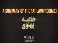 The Revolution that Changed the World   Farsi sub English
