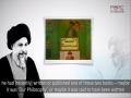 Remembering Martyr Sayyid Muhammad Baqir al-Sadr | Leader of the Muslim Ummah | Farsi sub English